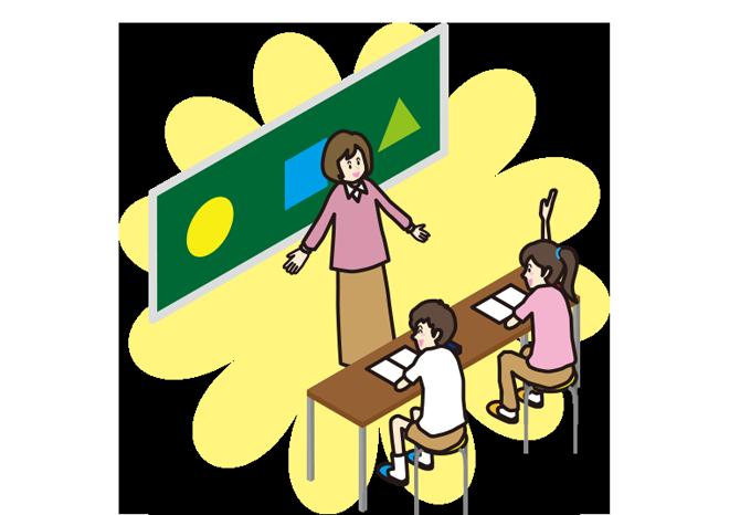 算数クラス 雰囲気イラスト
