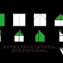 折り紙 イラスト